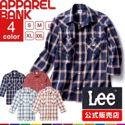 リー ワークシャツ Lee 7分袖シャツ メンズ ウエスタンチェック チェックシャツ