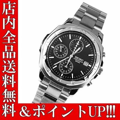 ポイント5倍 送料無料 クロノグラフ セイコー メンズ 腕時計 SEIKO セイコー レア 人気 限定 ステンレス プレゼント ギフト ブランド SND191P1