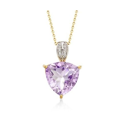 Ross-Simons 9.75 Carat Pink Amethyst and .10 ct. t.w. White Topaz Pend