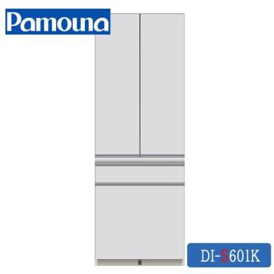 【開梱設置付き】パモウナPAMOUNA DI-S601K 幅60cm、高187cm、奥44,5cm ダイニングボード完成品、送料無料、PAMOUNA食器棚 日本製国産 DIシリーズ