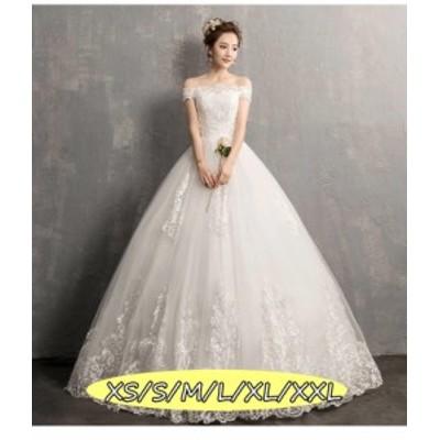 結婚式ワンピース ウェディングドレス 高級刺繍 マキシドレス 薄手 セクシーオフショルダー Aラインワンピース 姫系ドレス ホワイト色