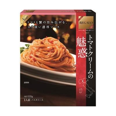 日本製粉 REGALO トマトクリームの魅惑 135g 1食