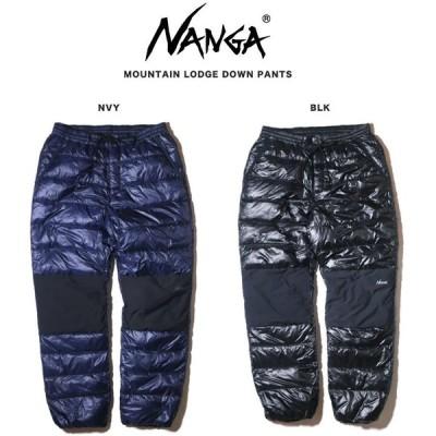 NANGA ナンガ 通販 MOUNTAIN LODGE DOWN PANTS / マウンテンロッジダウンパンツ(メンズ) 860FP アウトドア テント泊 冬キャンプ グースダウン 雪かき パンツ