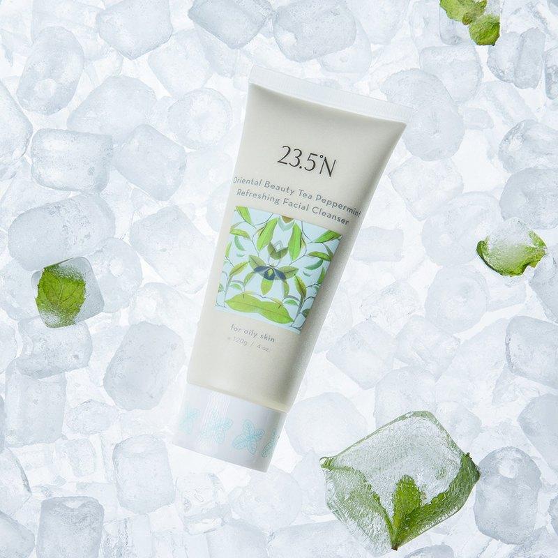 東方美人茶薄荷沁涼洗顏霜120mL│夏季限定。臉部清潔。油性肌