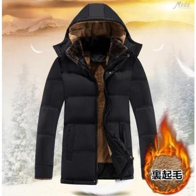 ダウンコート メンズ アウトドア 暖かい ダウンジャケット 裏起毛  ミリタリー系 フード付き 止水ファスナー 秋冬  保温?40代 50代 60代