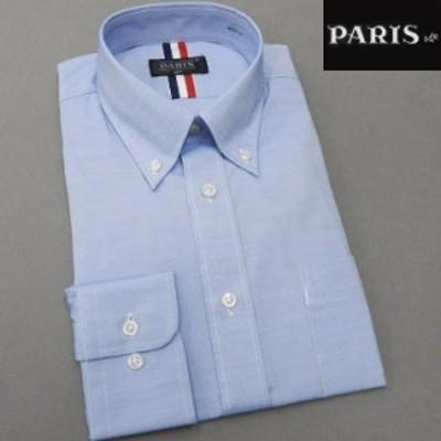 長袖ワイシャツ 青系 霜降り セミロングポイントカラー ボタンダウン PARIS-16e 形態安定 S-3L HKP-A01