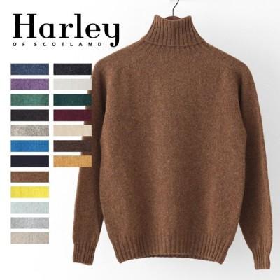 Harley of Scotland メンズ タートルネック ニット セーター スーパー ソフト ウール タートルネック ニット セーター 19色 ハーレーオブスコットランド