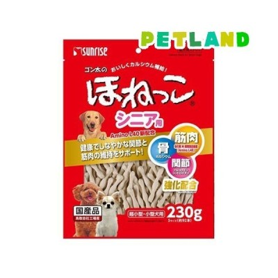 サンライズ ゴン太のほねっこ シニア Sサイズ 超小型・小型犬用 ( 230g )/ ゴン太