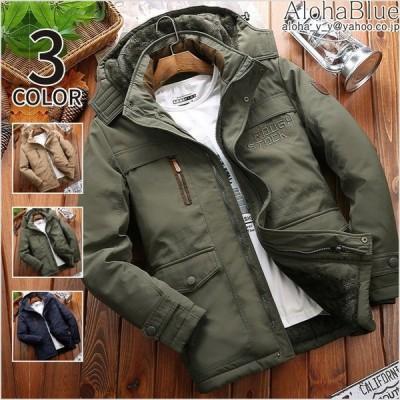ミリタリージャケット メンズ 秋冬 裏起毛 ブルゾン ジャンバー 陸軍 マウンテンパーカー アウトドア 登山 防寒ジャケット あったか