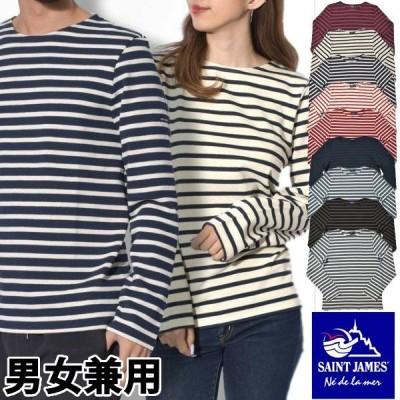 セントジェームス メンズ レディース 長袖Tシャツ メリディアン モダン SAINT JAMES 2068-0027