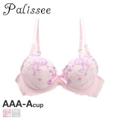 Palissee 小胸専用 エンジェルバスト リボン 3/4カップ ブラジャー AAA・AA・A 小さいサイズ 単品(38113001)