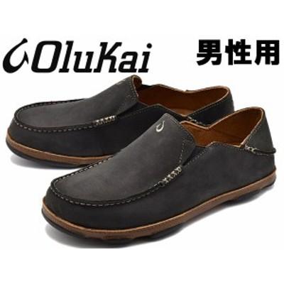 オルカイ モロア 男性用 OLUKAI MOLOA 10128 メンズ スリッポン スニーカー(01-13964081)