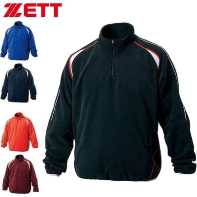 ゼット ジャケット 一般 フリースジャケット ベロアジャケット コート アウター チームウエア 軽量 保温 野球 ベースボール 野球用品 用具 小物