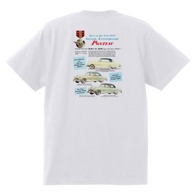 アドバタイジング ポンティアック 505 白 Tシャツ 黒地へ変更可能 1951 チーフテン スターチーフ ローレンシャン カタリナ ホットロッド