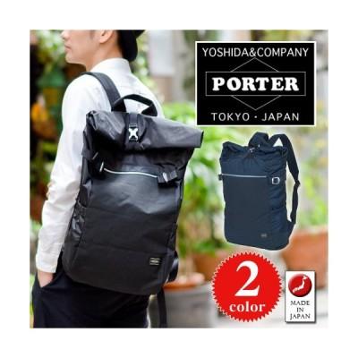 ポーター PORTER 吉田カバン リュックサック リュック バックパック TERRA テラ 658-05426