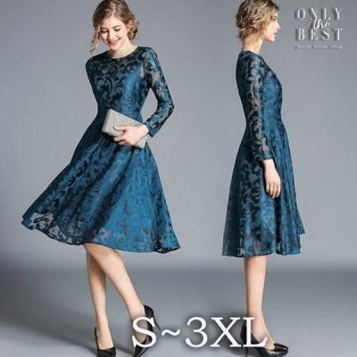 高級 レース 結婚式 ドレス お呼ばれ ワンピース 20代 30代 40代 パーティードレス 二次会 大きいサイズ 親族 フォーマル ブライズメイド zinya-x0014