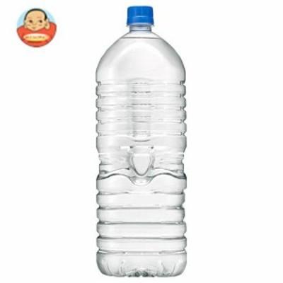 送料無料 アサヒ飲料 おいしい水 天然水 ラベルレスボトル 2Lペットボトル×6本入