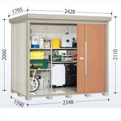 物置 屋外 おしゃれ タクボ物置 ND/ストックマン ND-2315 一般型 標準屋根 『追加金額で工事可能』 トロピカルオレンジ