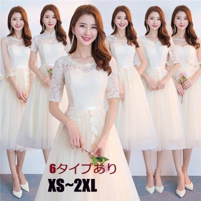 パーティードレス 大きいサイズ Aライン 20代 30代 ミモレ丈ドレス ブライドメイド 結婚式 成人式 花嫁ドレスXS~2XL