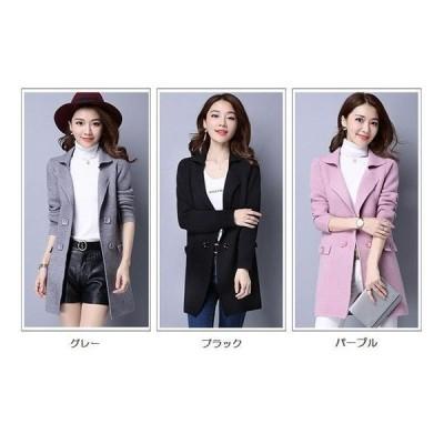 セーターコートセータージャケットレディースピーコート風ジャケット風カーディガンテーラードジャケットセータージャケット合わせやすい