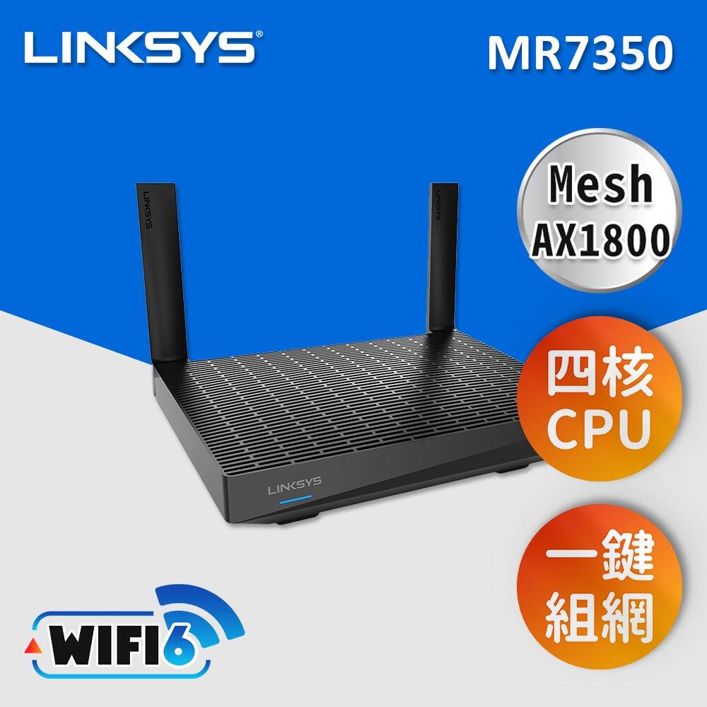 ★快速到貨★Linksys 雙頻 MR7350 MAX-STREAM Mesh WiFi 6 路由器(AX1800)