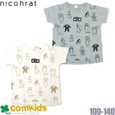 nico hrat(ニコフラート)ラジオ体操ラウンド半袖Tシャツ(キッズ 子供服 7分袖Tシャツ)