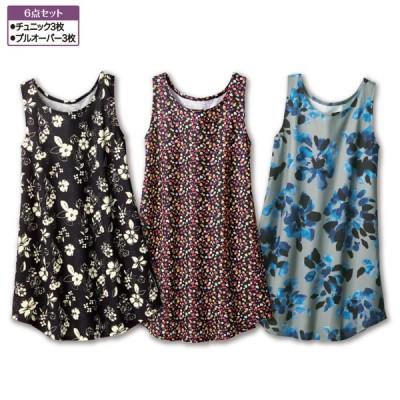 レディースファッション チュニック プルオーバー 6点セット 70060 花柄 婦人服