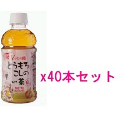 【アイリスオーヤマ】  とうもろこしのひげ茶 340ml x 40本入fs04gm