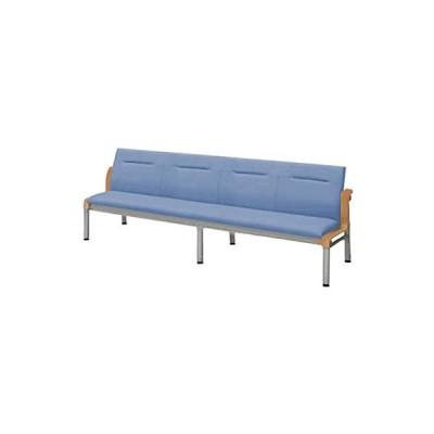 コクヨ      待合室用ベンチ 460シリーズ W2335×D660×H810MM CN-464B ライトマリン