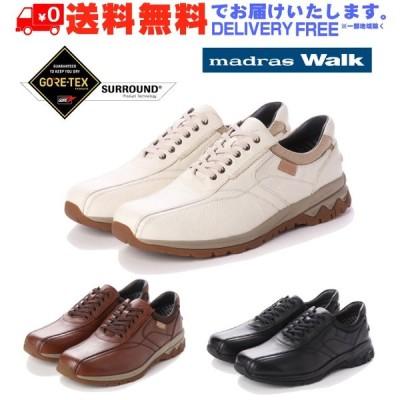 madras Walk マドラス スニーカー カジュアル シューズ MW8100S 防水 革靴 (nesh) (新品) (送料無料)