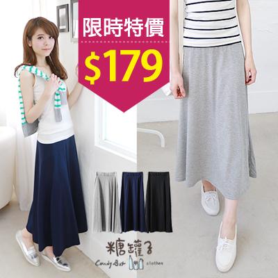 *原價350特價179*糖罐子【SS1149】縮腰彈力純色素面長裙→預購