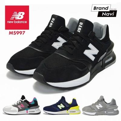 【サイズ交換1回無料】ニューバランス スニーカー メンズ シューズ 靴 new balance MS997HN MS997HR
