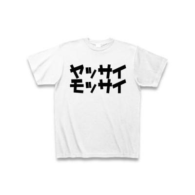 木更津「ヤッサイモッサイ」 Tシャツ(ホワイト)