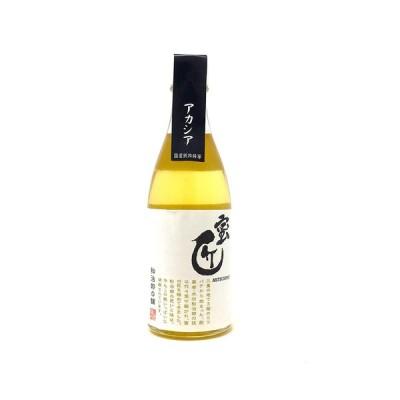 国産蜂蜜 -蜜匠シリーズ- 「アカシア」150g