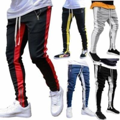 ジョガーパンツ スウエットパンツ 裾ファスナー メンズ パンツ ズボン ボトムス ロングパンツ カジュアル 代引不可
