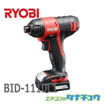 RYOBI(リョービ) BID-1110L1 充電式インパクトドライバ 655500A 赤・黒 110X312X282 (/BID-1110L1/)