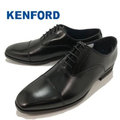ケンフォード ストレートチップ メンズ ビジネスシューズ 紳士靴 KN72 AC5 3E