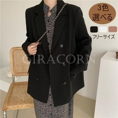 2021春 ファッション スーツ コート レディース 通勤OL 20代30代40代50代 おしゃれ ピンク ブラック ホワイト フリーサイズ