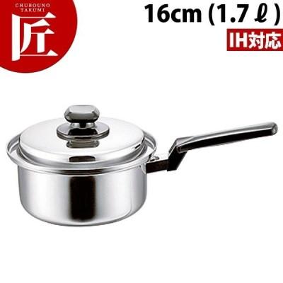 ヘルシークック 片手鍋 IH対応 16cm HC-16S (1.7L)