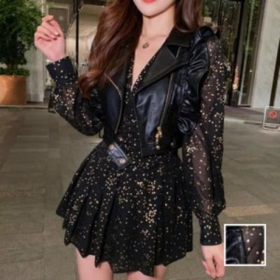韓国 ファッション レディース パーティードレス 結婚式 お呼ばれドレス セットアップ 春 秋 冬 パーティー ブライダル naloJ374  シース