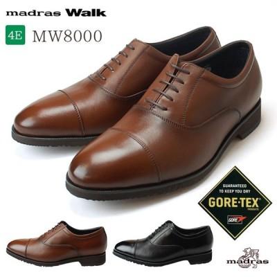 マドラスウォーク ゴアテックス MW8000 ビジネスシューズ 本革 4E 防水 内羽根 ストレートチップ 紳士 靴 17FW11