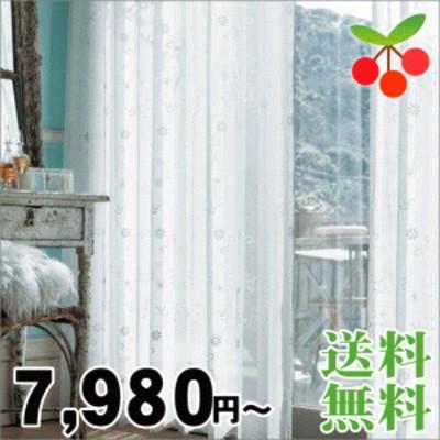 防炎 防汚 洗える AZ-8534 カーテン オーダーカーテン レースカーテン カフェカーテン 日本製