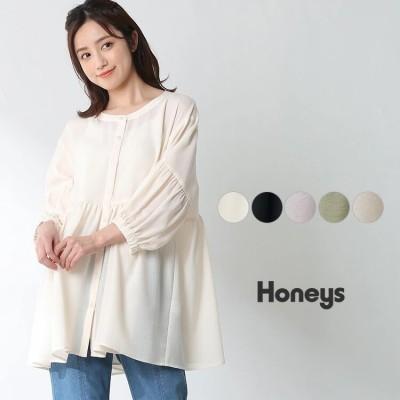 【HONEYS公式】トップス ブラウス 7分袖 無地 ギャザー ボリューム袖 ゆったり おしゃれ レディース 春 夏 SALE Honeys ハニーズ ギャザーブラウス