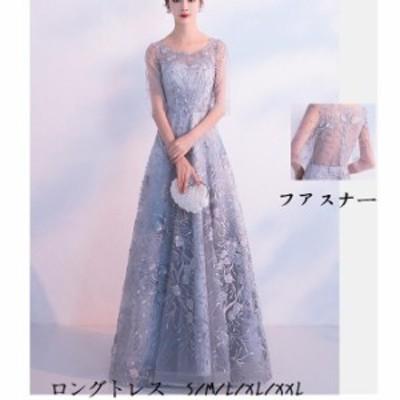 袖ありミモレ丈ドレス レースパーティードレス 二次会 成人式 結婚式 演出会 披露宴 お呼ばれ 大きいサイズ イブニングドレス