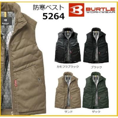 バートル 5264 防寒ベスト (ユニセックス) S〜5L BURTLE ジャンパー 裏アルミ ワークウェア