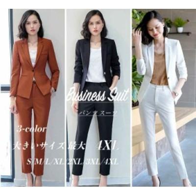 レディース ジャケット ホワイト 白 ブラック 黒 上着 可愛い スーツ オフィスカジュアル ビジネススーツ おしゃれ トップス 大きいサイ