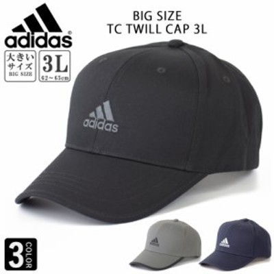 アディダス adidas 大きい 帽子 キャップ ビックサイズ 大きいサイズ ゴルフ マラソン 62cm 65cm 84 3L