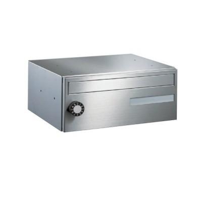 ナスタ KS-MB608S-L 集合住宅用ポスト 前入前出/屋内タイプ 静音大型ダイヤル錠 [♪▲]