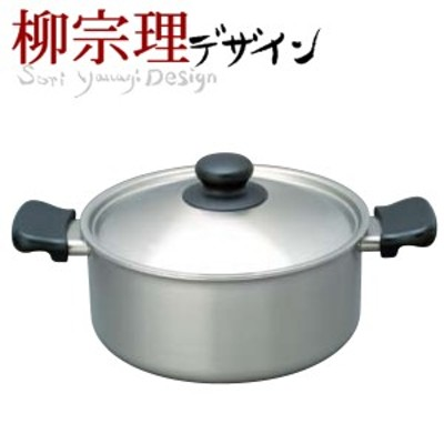 柳宗理18-8ステンレス製両手鍋浅型22cm#10
