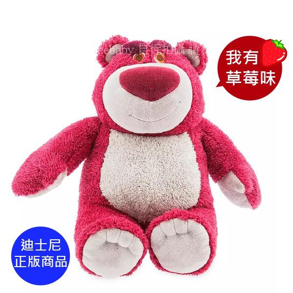 disney 迪士尼  熊抱哥 娃娃 玩偶 12吋 M號 / L號 草莓味 玩具總動員3 代購 正品 綠寶貝